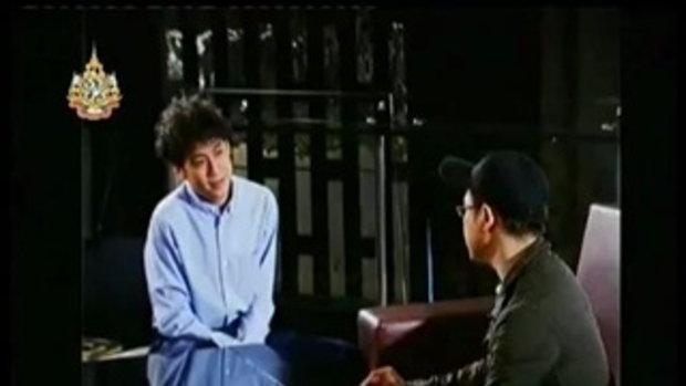The idol - เอกชัย เอื้อครองธรรม 2/2