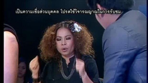 คนอวดผี(16-03-54) - ปีใหม่ สุมนรัตน์ 5/5