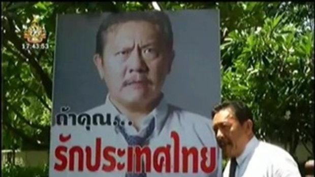 ชูวิทย์ กมลวิศิษฐ์ พรรค รักประเทศไทย