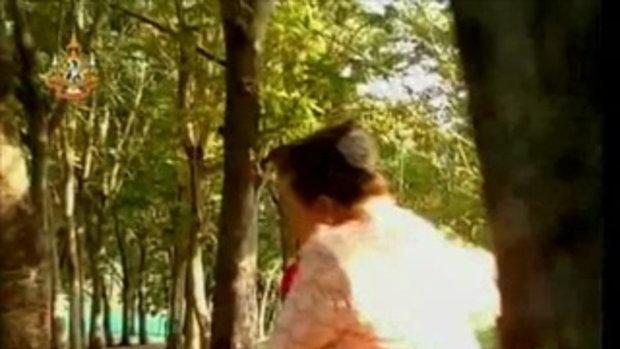 เกมเผาขน - อ้วนรีเทิร์น-ใบเฟิร์น-ณวัฒน์ 2/4
