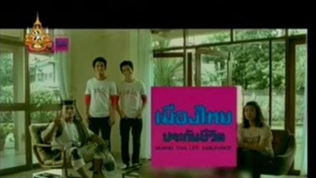SME ตีแตก - Wok My Way 4/4