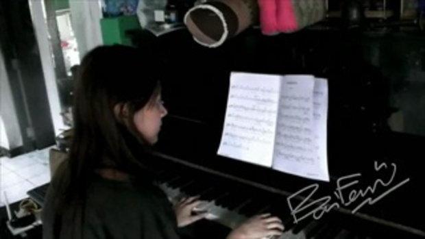 ใบเฟิร์น เล่นเปียโน สิ่งเล็กๆที่เรียกว่ารัก