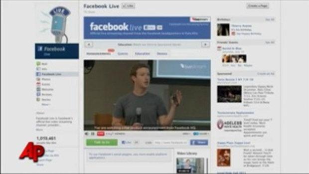 facebook จับมือ Skype เปิดบริการ Video Chat แล้ว