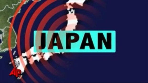 แผ่นดินไหว ญี่ปุ่นซ้ำ 7.3 ริกเตอร์ (10-07-54)