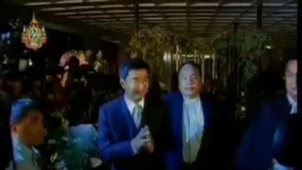 ราตรีสโมสร - งานแต่งนาเดีย 2/2