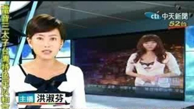 นักข่าว เกาหลีแก้ผ้า