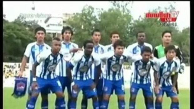 แคช ทูเดย์ จันทบุรี 2-2 สงขลา เอฟซี
