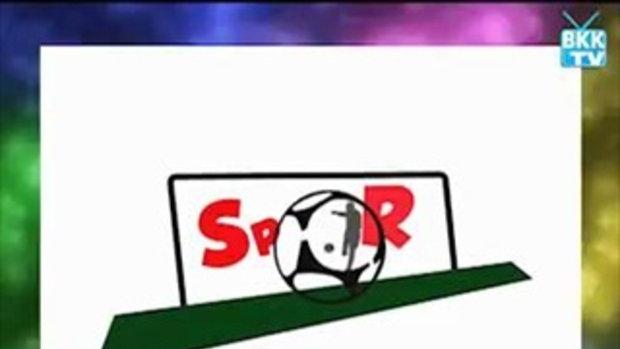sport zone 1-8-54 1/4
