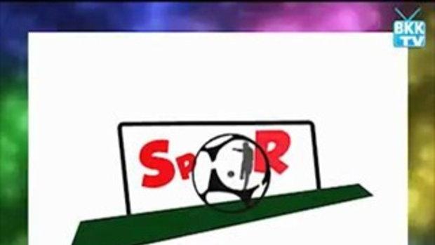 sport zone 2-8-54 1/4