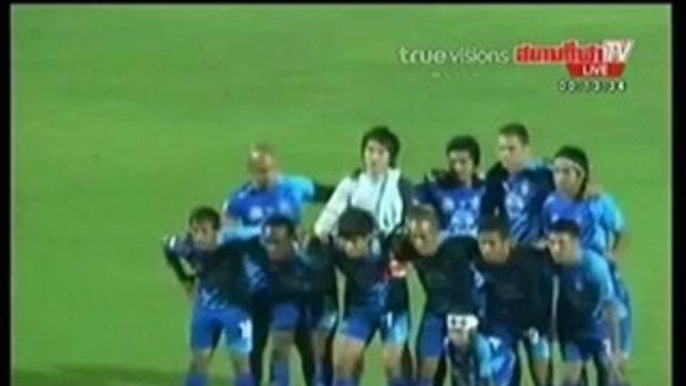 โอสถสภา เอ็ม 150 สระบุรี 0-2 ชลบุรี เอฟซี