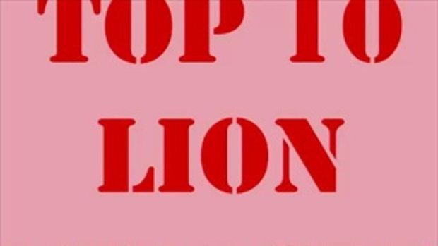 10 อันดับเหตุการณ์ระทึก ที่คนโดนสิงโตจู่โจม