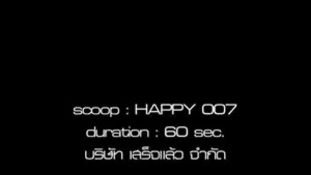 Happy 007