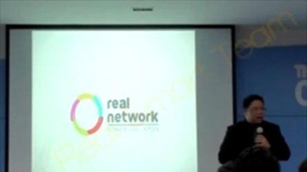 True Move Real Network 3g ขยายตลาดทั่วประเทศ