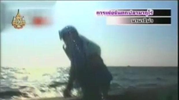 ทีวีแชมป์เปี้ยน - การแข่งขันตกปลามากุโร่ 2/3