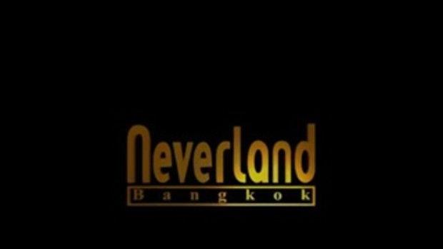 ประกวด Miss PlayBoy ที่ Neverland