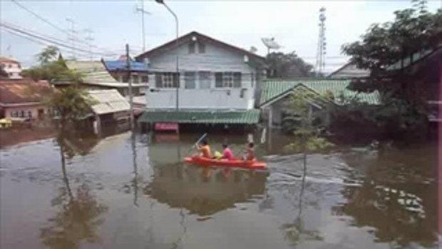 น้ำท่วมกรุงเก่า 2554