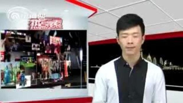 ภาพหลุด!! ไนท์คลับจีนฉาวว่อนเน็ต โดนสั่งปิด