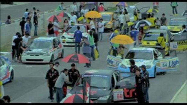 มิดไมล์ Racing Love - Trailer