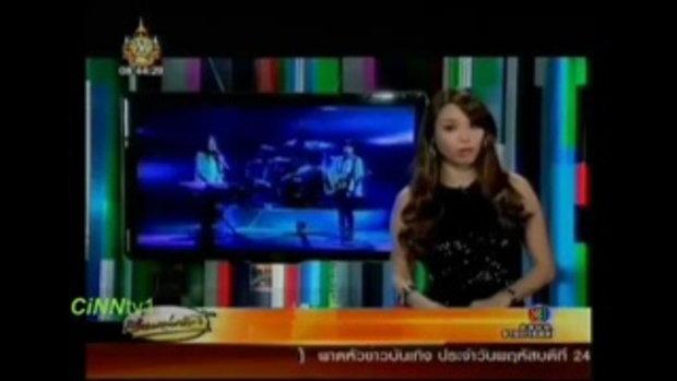 Dare You To Move 2 สาวเจย์เอสลีให้กำลังใจคนไทย