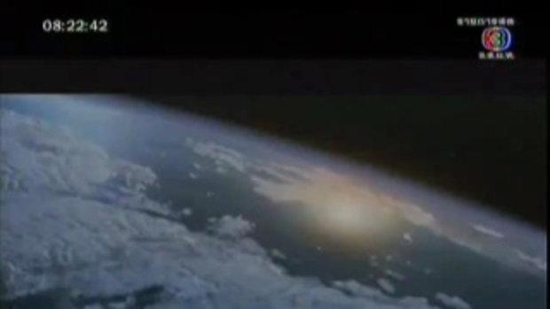 นาซ่าเตือน อุกกาบาตจ่อชนโลก ปี 2040