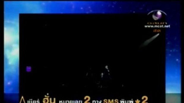 รวมภาพ THE STAR 8 7 คน CONCERT WEEK 3