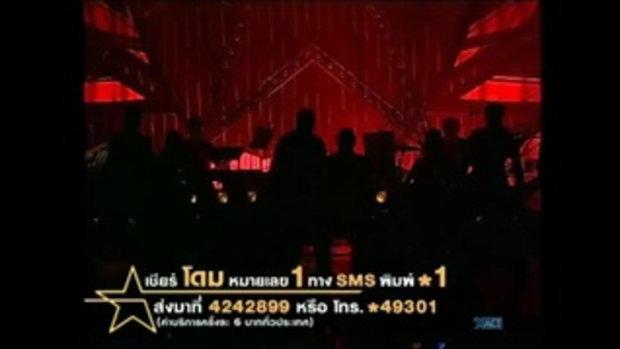โดม THE STAR 8 - เรามา ซิง @Week 3
