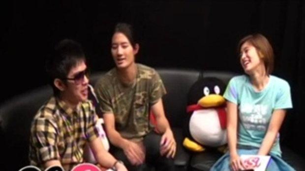 Sanook Live Chat - เป้ อารักษ์ 2/4