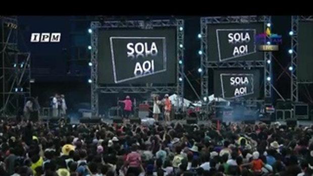 บันทึกการแสดงคอนเสิร์ตของ SORA AOI ที่บุรีรัมย์ 1/3