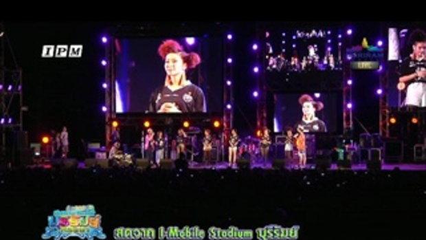 บันทึกการแสดงคอนเสิร์ตของ SORA AOI ที่บุรีรัมย์ 3/3