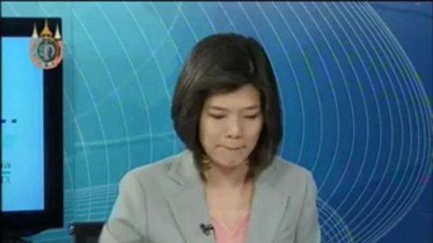 น้องเมย์ ร่ำไห้ขอโทษคนไทยทั้งชาติ