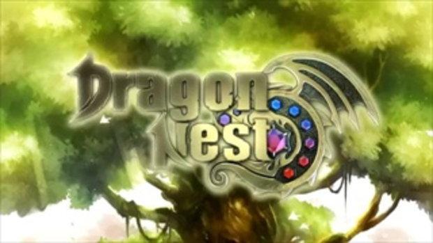 MV  Dragon Nest ถนนบนต้นไม้ใหญ่