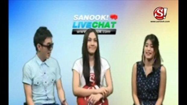 Sanook Live Chat - เบลล์ นันทิตา 3/4