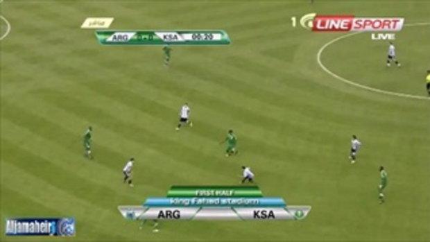 ซาอุดีอาระเบีย 0-0 อาร์เจนตินา (กระชับมิตร)