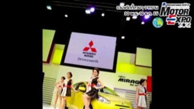 Pretty Motor Expo 2012