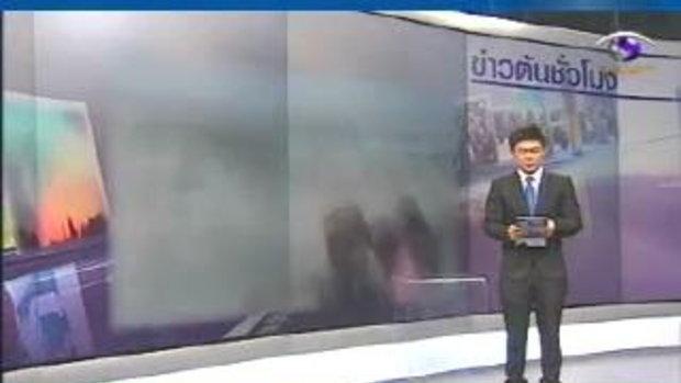 กู้ภัยเสี่ยงตายช่วย 2 นักท่องเที่ยวฝ่าฝืนลงเล่นน้ำหาดแหลงเสด็จ