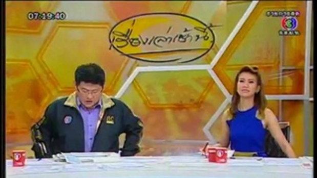 บุษกร นักข่าวช่อง3ถูกโจรยกเค้าบ้าน