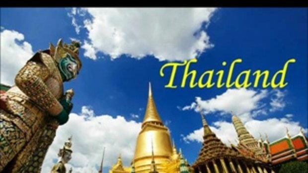 เมืองไทยเมืองพุทธ Thailand Buddhidmland