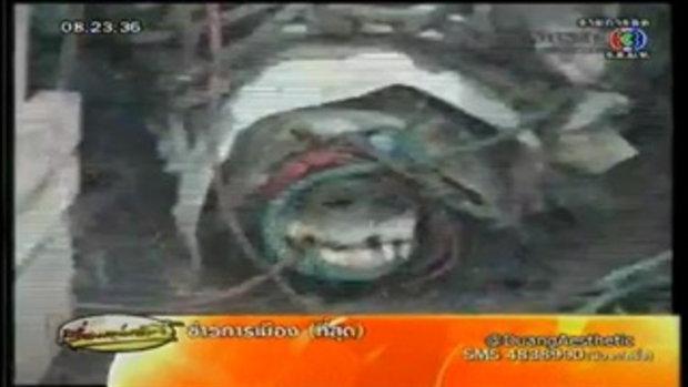 จับจระเข้ตัวใหญ่ที่สุดในโลกได้ที่ฟิลิปปินส์ ขนาด6.17เมตร