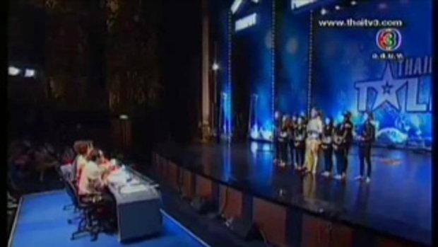 Thailand's Got Talent S.2 -  ศิษย์มีครู