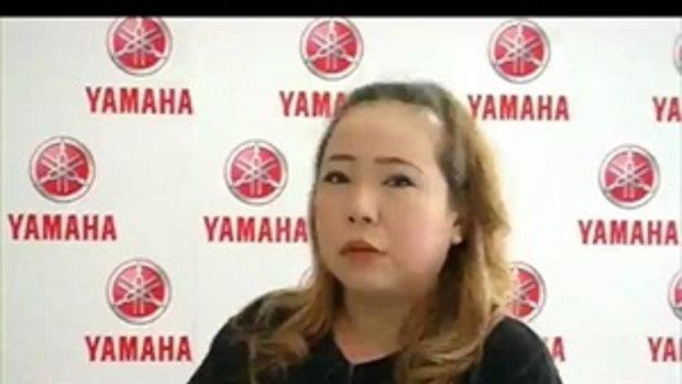 Lifestyle by Yamaha เทป 91 2/4