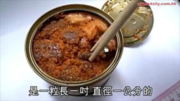 มีน็อตโผล่ ในอาหารกระป๋อง