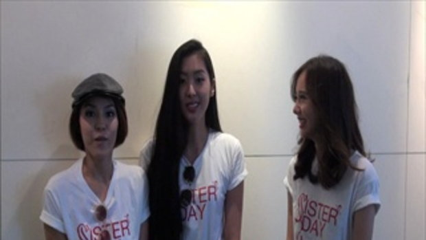 3 สาว Sister day มาสวัสดี วันตรุษจีน เพื่อนๆ สนุก