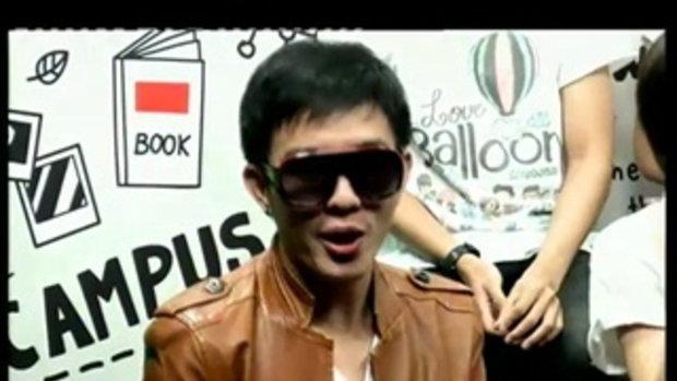 Sanook Live chat - นักแสดงซีรี่ส์ Love Balloon 1/5