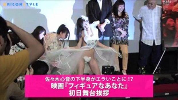 Kokone Sasaki แหกทุเรียน อึ้งทึ่งเสียว ชุดอะไรของเค้าเนี่ย 18+