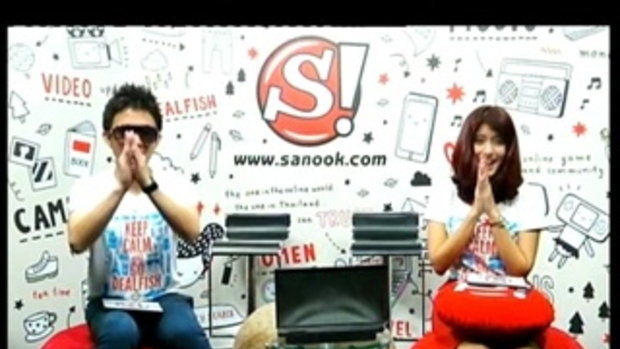 Sanook Live chat - วง ab normal 1/3