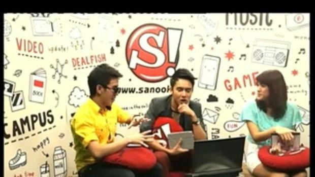 Sanook Live chat - ริว  AF 10  2/5