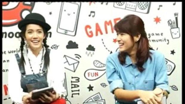 Sanook Live chat - ปริม AF 10  3/5