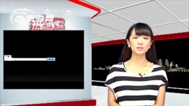 คู่รักจีนทะเลาะเดือด แก้ผ้าประชดกลางถนน