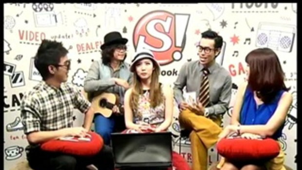 Sanook Live chat - ละอองฟอง 3/4