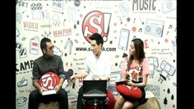 Sanook Live chat - ต้น AF 10  2/5